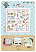 SO-3127 Kitchen Goods, SODA Cross Stitch Pattern leaflet, authentic Korean cross stitch design chart colour printed on coated paper