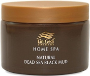 Ein Gedi Dead Sea Spa Exfoliating Mineral Body Mud Mask 500g by Bethlehem Gifts TM
