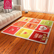 FQG . wedding square grid personality creative carpet shop living room bedroom study full of love carpet