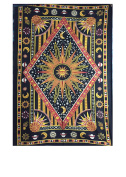 YAPREE HANDMADE COTTON TAPESTRY BEDSPREAD WALL HANGING WITH SUN CELESTIAL DESIGN : 200cm X 130cm