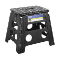 Folding Step Stool - 33cm Height Premium Heavy Duty Foldable Stool For Kids & Adults, Kitchen Garden Bathroom Stepping Stool From ImiKas