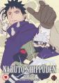 Naruto - Shippuden [Region 2]