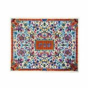 Challah Cover For Jewish Bread Board - Yair Emanuel FULL EMBROIDERED CHALLAH COVER ORIENTAL IN ORANGE