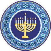 Happy Hanukkah Dinner Plates, 8ct