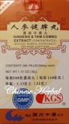 Ginseng & Yam Combo Extract