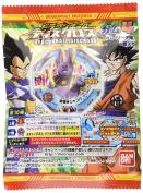 Dragon Ball disc loss gum 4 20 pcs Candy Toys & gum