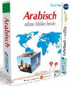 Arabisch Superpack