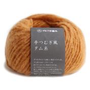 Fall wool Dharma Tehen yarn hand spun wind Tam yarn 30g 58m col.13 5 ball set