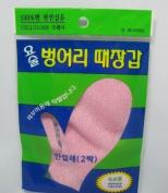 (1 Pair) Magic Korean Body-scrub Glove(mitten Type) By Jungjun Industry 정준산업요술때장갑