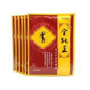 Back Pain Patch, Chinese Muscle & Joint Pain Killer Almighty King Plaster Arthritis Pain Relief Medications 8Pcs/1Bag