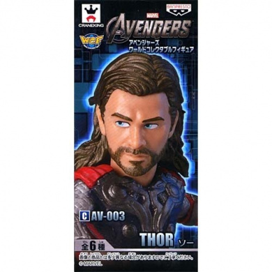 MARVEL Avengers World Collectible figures saw separately