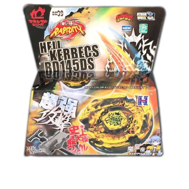 Beyblade Hades Hell Kerbecs Metal Masters 4D BB-99 Starter Retailer Set Includes LL2 Launcher and Rip Cord