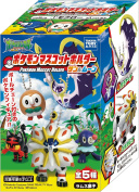 Pokemon mascot holder Sun & Moon 10 pcs Candy Toys & soft confectionery products