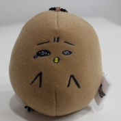 Kuroko's Basketball basketball black bus festival limited stuffed 2 Sakurai single item of chick