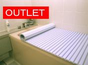 Topre shutter bath lid M-11 (70x110 for) Blue
