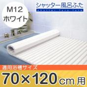 Topre shutter bath lid M-12 (70x120 for) White