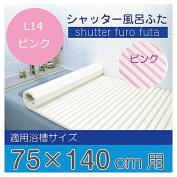 Topre shutter bath lid L-14 (75x140 for) pink