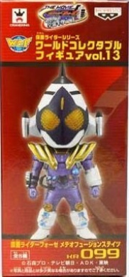 Rider series World Collectable Figures vol.13 KR099: Fourze Meteo Fusion States Banpresto prize