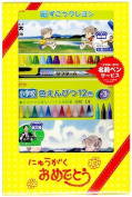 Pentel + arts and crafts crayon colour pencil gift set PTCG-GCGST (japan import) by Pentel