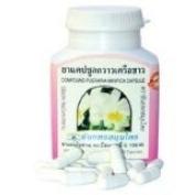Pueraria Mirifica Female Capsules Breast 100 Capsules Thanyaporn Made in Thailand