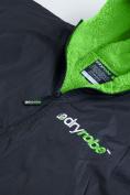 Dryrobe Unisex Advance Long Sleeve Towelling Changing Robe