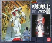 MOBILE SUIT GUNDAM Roll out Colour Robot Figure Bandai [Toy]