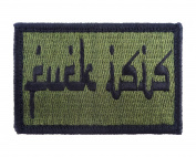 Fk Isis Arabic Style English Tactical Funny Hook & Loop Fully Embroidered Morale Tags Patch