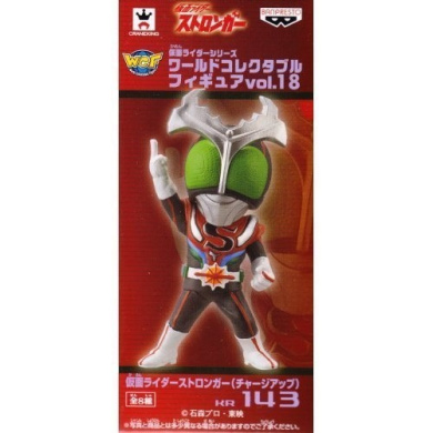 Rider series World Collectible figures Vol.18 [KR143. Rider Stronger (charge-up)] (single)