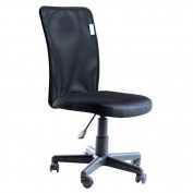 IDS Modern Ergonomic Mesh Medium Back Armless Computer Desk Task Office Chair
