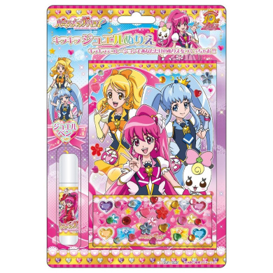 Glitter Jewel Colouring Happinesscharge Precure!