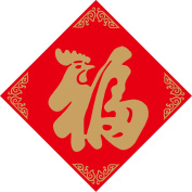 (Set of 2) Chinese New Year Decorations, Big Fu Chinese Character Card, Fu Zi Card, Large Character Fu Card (No.12