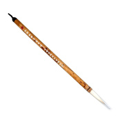 Red Star Wool Calligraphy and Painting Brush M