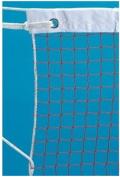 Harrod Badminton Sports Net 6.1m