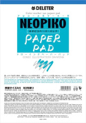 Deleter Neopiko Paper Pad for Marker [For Alcohol Markers] [70kg] [Size A4 21cm x 30cm ] [50-page Pack]
