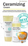 Skin Watchers ceramizing essence toner 150ml / Health & Beauty / Skin Care / Moisturisers / Toner / personal care / korean beauty cosmetic