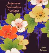 Japanese Decorative Design2018 Wall Calendar