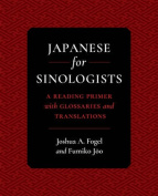 Japanese for Sinologists