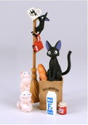 Studio Ghibli Kiki's Delivery Service Collective Edition Balance Figures 【toy】 【Petite Figure】