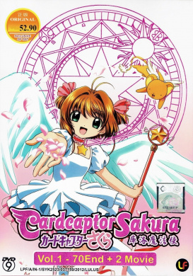 Cardcaptor Sakura: Complete Series (Subtitled Edition)