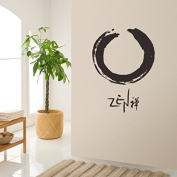 Wall decal for Home Decor - Zen