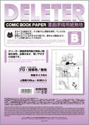 Deleter Comic Manga Paper [Non-Ruled Plain Type B] [135kg] [B4 Size 25cm x 35cm ] 40-page Pack