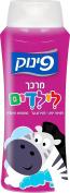 Pinuk Shampoo & Conditioner Set - Rosemary Scent
