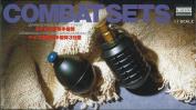 1/1 Japanese Handgrenade Type 97 + German Egg-Type Hand Grenade Model 39 Model KITS ARII-44616 4968279446164