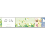 "TAKA ""Noshi-Note"" Wrapping Paper ( Washi ) for small gifts 20 Sheets of ""SUISAI"" small size H 4.5cm x W 21cm ( Made in Japan ) 50-9712"