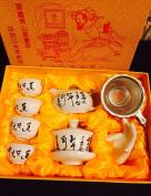 Music City Tea Gaiwan Tea Set Chinese Calligraphy Tea Set With Gift Box  .