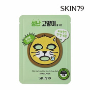 Skin79 Angry Cat Calming and Soothing Animal Mask Sheet Korean Mask