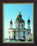 Embroidery kit Charivna mit #RK-072 St. Andrew's church 26.5x35 cm / 10.24x13.78 in