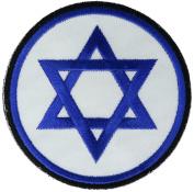 Jewish Star of David 7.6cm Patch IVANP2577