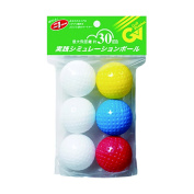 Tabata Soft Golf Ball with Dimples, 6 Balls/pack, GV-0311