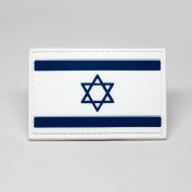 Flag of Israel Israelian Flag PVC Morale Patch, Hook and loop Morale Patch by NEO Tactical Gear